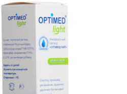 Раствор Optimed Light 125 мл.
