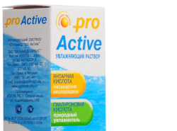 Капли Optimed ProActive 10 мл.