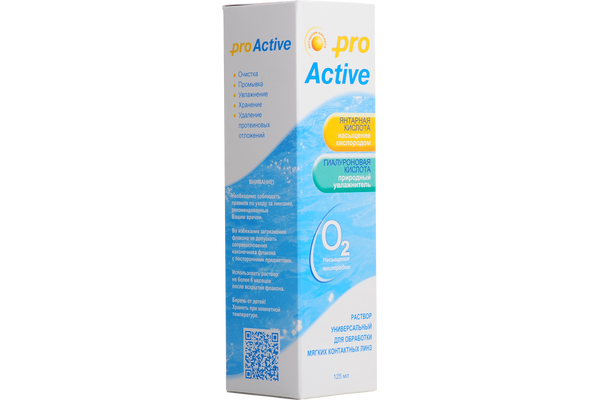 Раствор Optimed ProActive 125 мл.